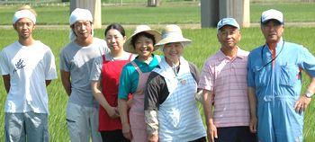 米作りの達人